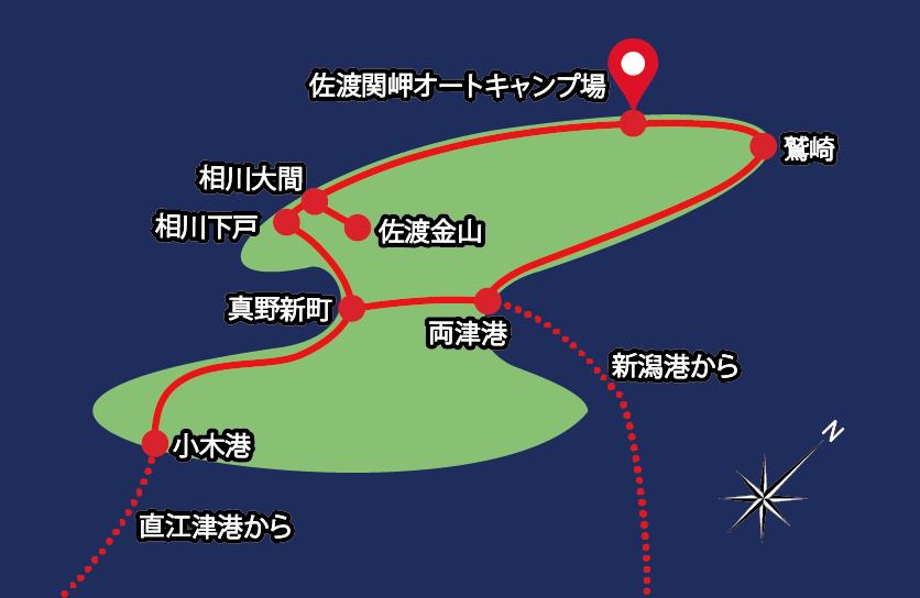 佐渡関岬オートキャンプ場へのアクセス